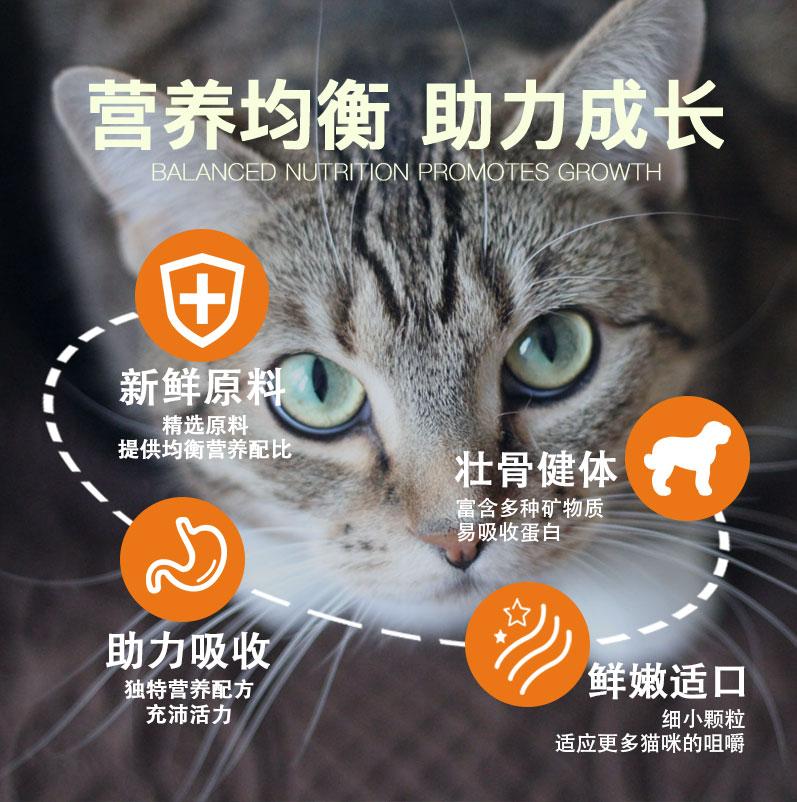 派得猫粮2.5kg公斤英短蓝猫成年猫幼猫食去毛球通用型天然粮5斤装优惠券