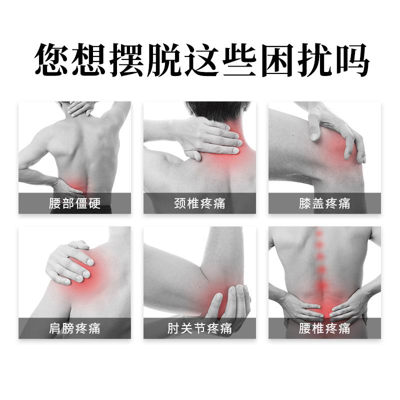 万痛筋骨贴关节颈椎腰椎盘突出风湿肩周炎骨质跌打贴膏送父母家人