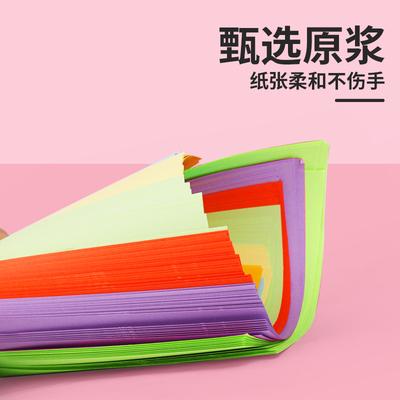 儿童折纸大全3-4-5-6岁幼儿园宝宝手工剪纸书diy制作材料立体玩具