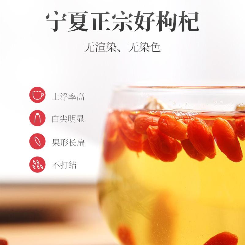 【固顺堂】宁夏特级红枸杞500克
