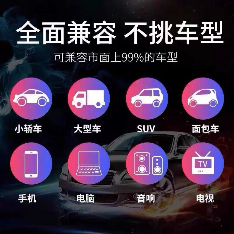 车子 99 兼容 不挑车子 超高音质 内存 32G 热卖推荐