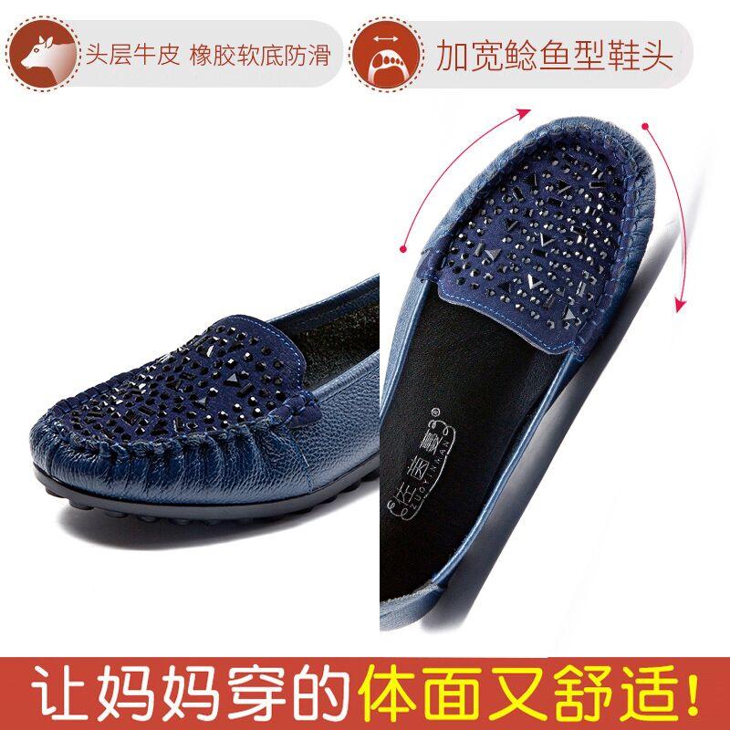 妈妈鞋软底女舒适真皮中年平底单鞋休闲防滑中老年皮鞋豆豆春秋款