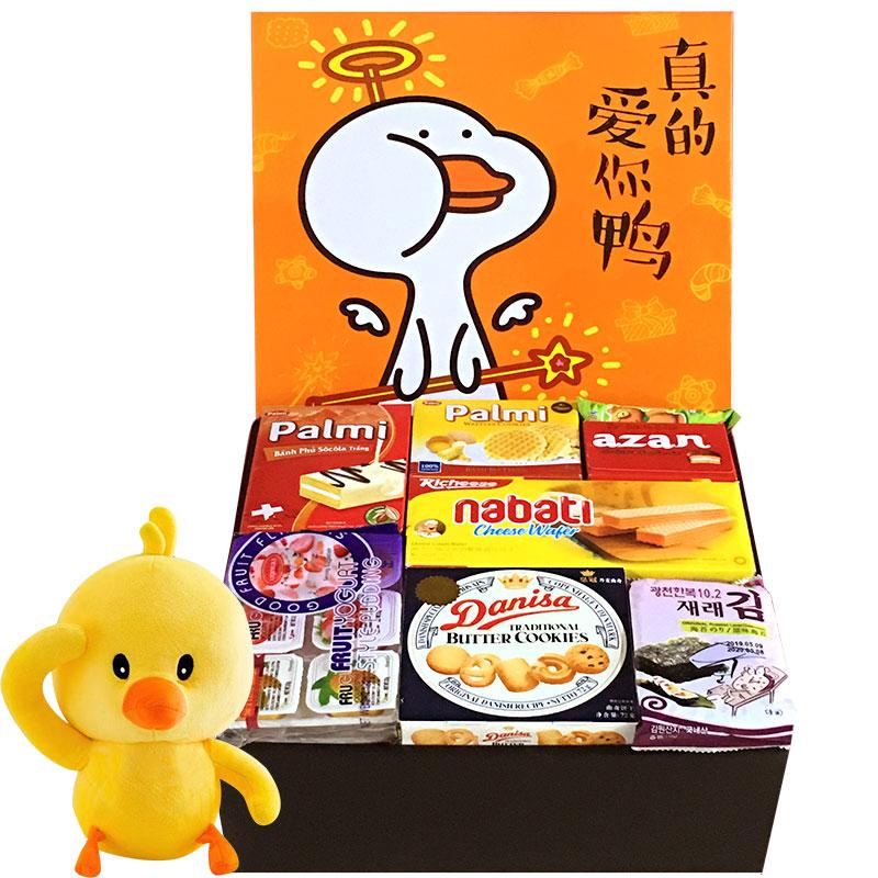 网红进口零食大礼包送女朋友男友男生款女生爱吃的一整箱猪饲料