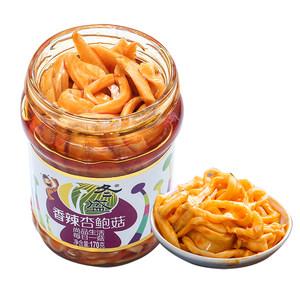 冬盛香辣杏鲍菇瓶装拌饭拌面即食杏鲍菇麻辣零食下饭菜170g*3瓶