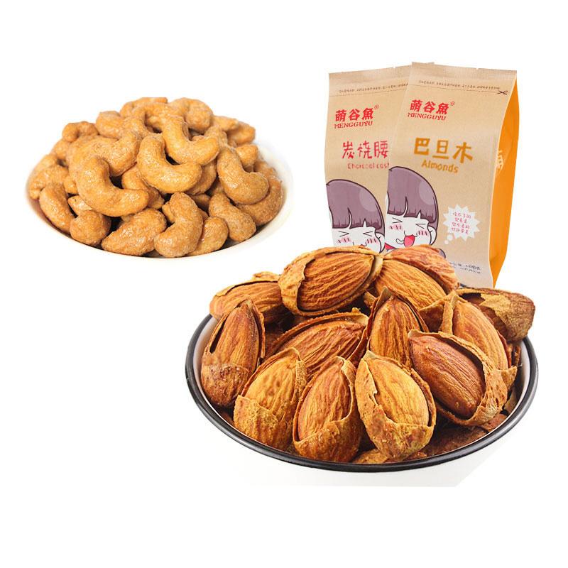 干果零食组合休闲特产散装批发 200g 坚果类巴旦木腰果共 萌谷鱼
