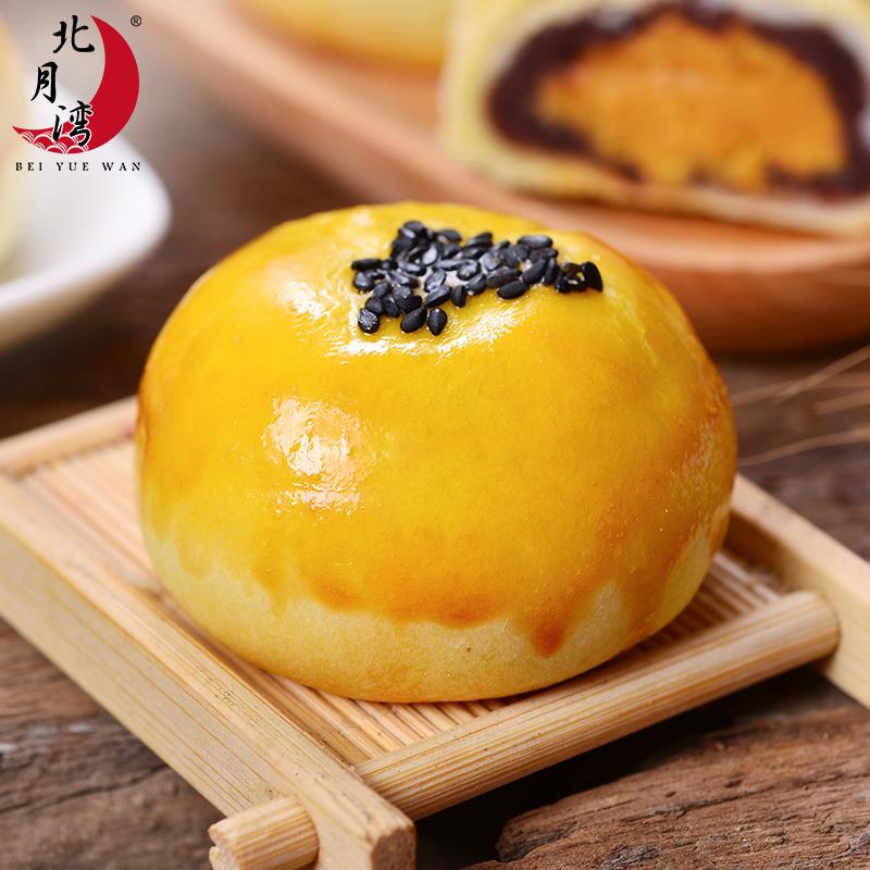 北月湾红豆雪媚娘麻薯咸鸭蛋黄酥糕点办公室零食点心网红小吃6枚