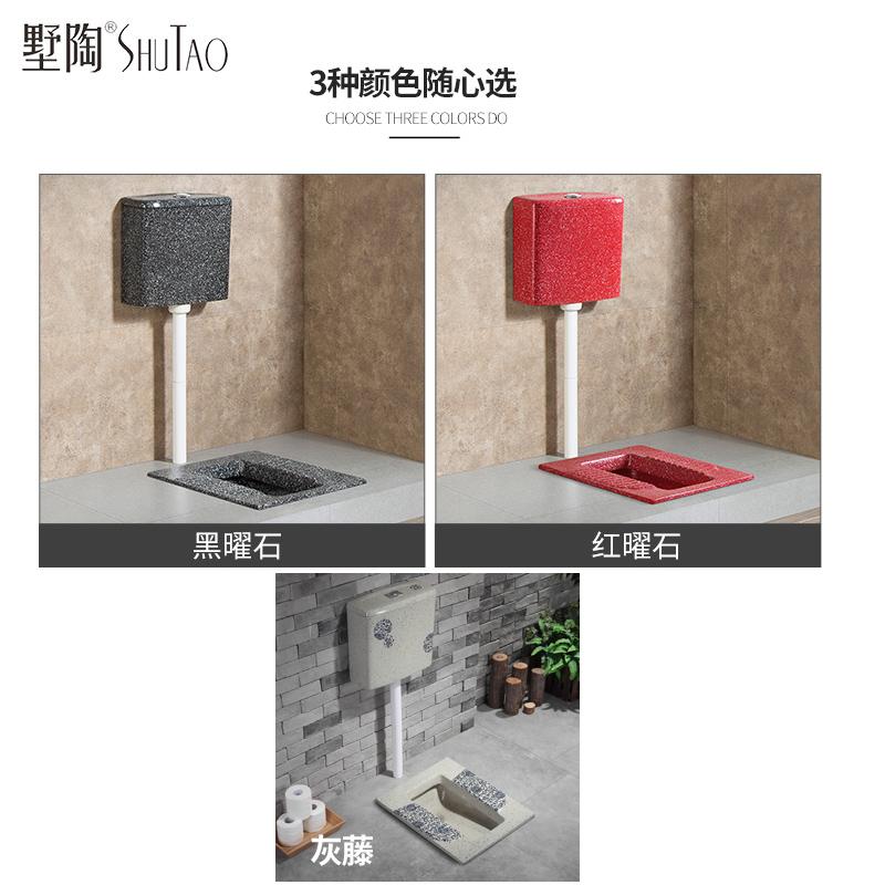 黑色红色陶瓷蹲便器家用卫生间厕所蹲坑式防臭便池蹲厕水箱套装