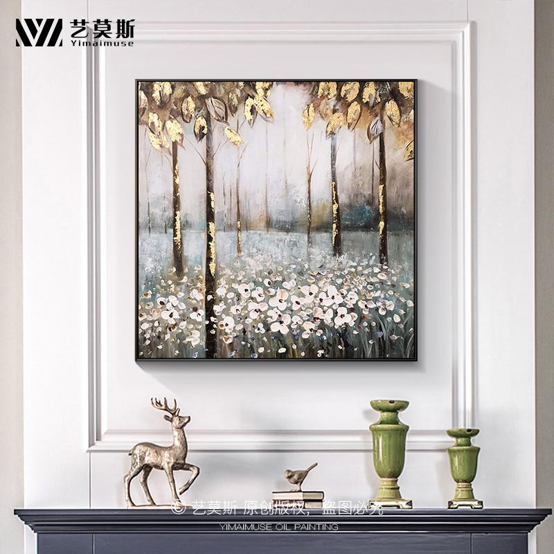 金箔色油画现代简约轻奢客餐厅玄关装饰挂壁画抽象发财树大幅定制