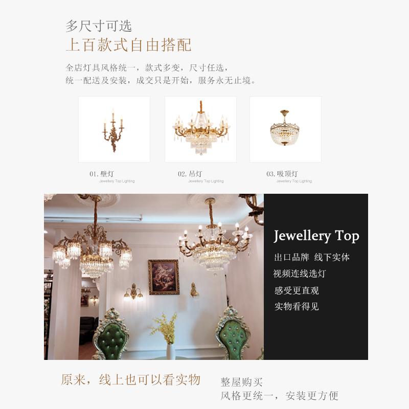 客厅背景墙法式奢华卧室床头过道墙灯 欧式全铜水晶壁灯 T & J