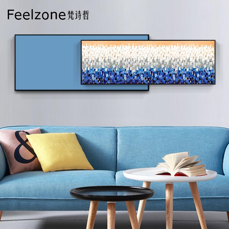 梵诗哲北欧立体色块装饰画创意个性双层油画卧室餐厅横版挂画艺术