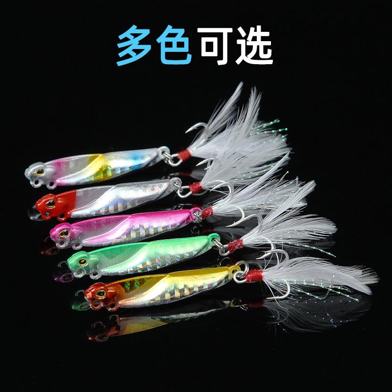 金属铁板铅鱼鲈鱼鲅鱼饵 VIB 克 16 厘米 5 克 11 厘米 4.5 路亚铁板饵 yuaao