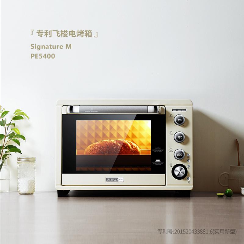 柏翠PE5400YE电烤箱家用烘焙多功能全自动大升容量智能迷