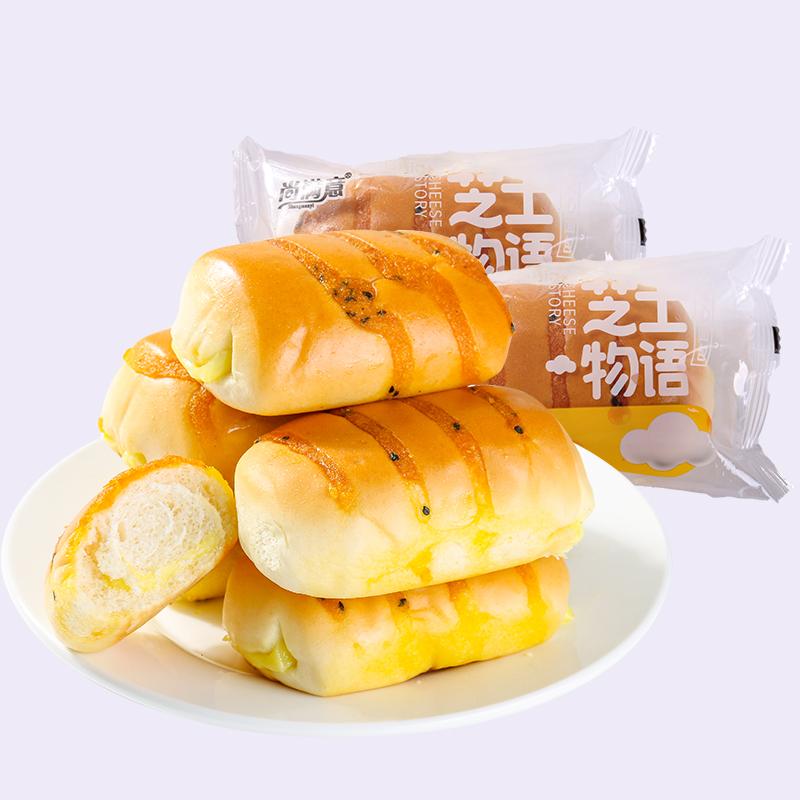 尚满意芝士物语夹心面包10个散装约500g 休闲办公室零食早餐糕点