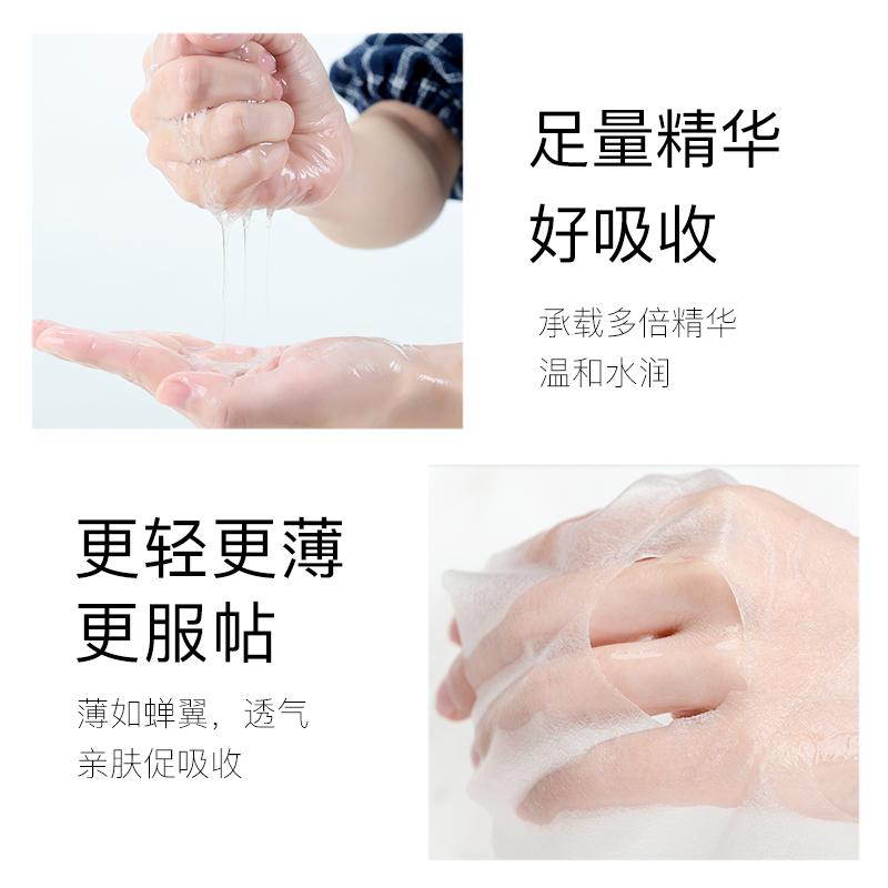 (拍3件)VHA金润蚕丝胶蛋白面膜补水保湿收缩毛孔提亮