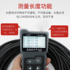 Smart mouse line finder multi-function network cable line checker NF-8209 network length break point on-off tester POE live line patrol line finder anti-interference signal electrician line checker tool set