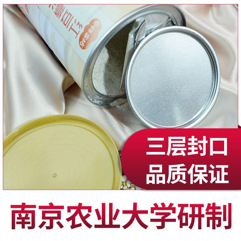 白云山红豆薏米粉薏仁红枣代餐粥去除五谷杂粮早餐速食濕气小袋装