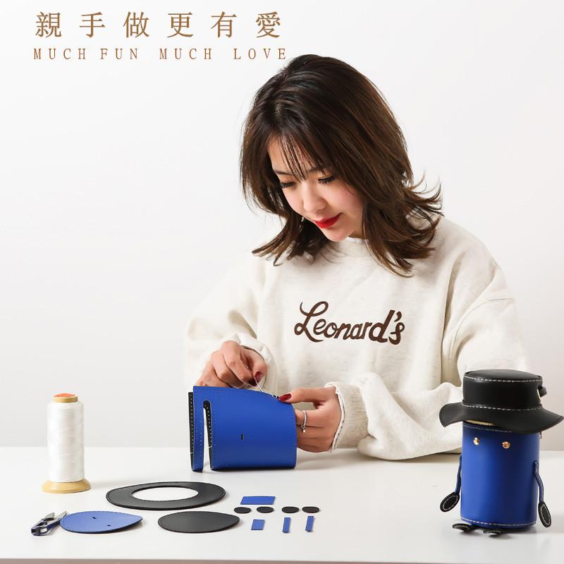 包包女材料包自制女包手缝新款2020可爱 diy手工包水桶单肩斜挎包
