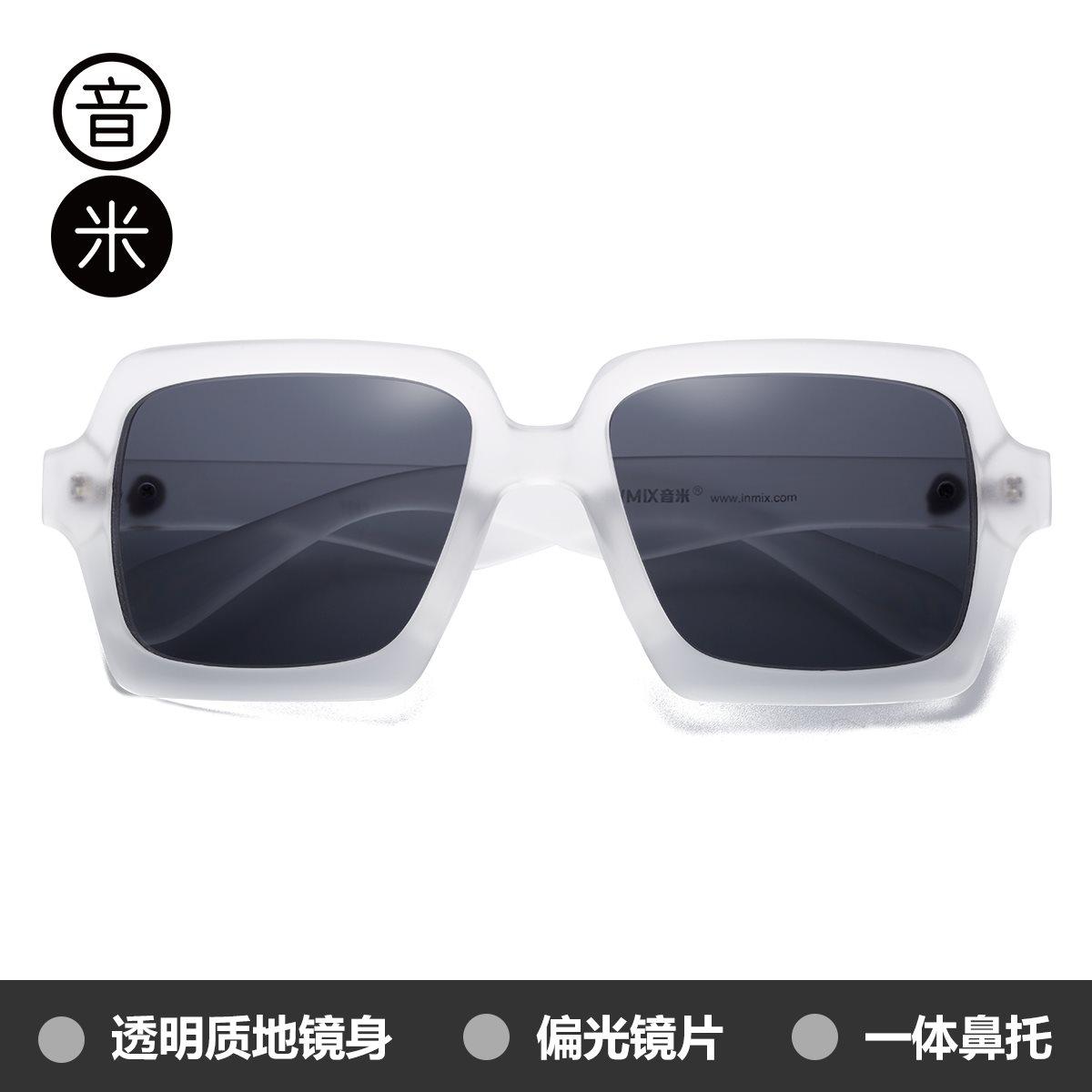 眼镜女太阳镜大个姓大框偏光墨镜女士方形透明框太阳眼镜