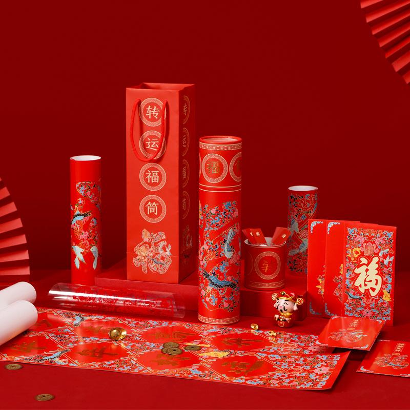 韵文博鉴春节对联礼盒,送朋友新年创意实用礼物