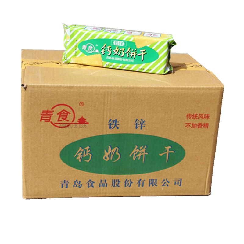 后传统零食老人儿童高钙早餐 80 青食钙奶饼干青岛特产正品老式怀旧