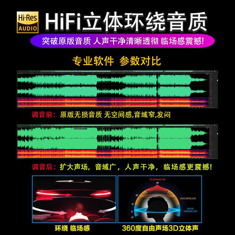 经典热 DJ 倍汽车高音质无损快手 6 优盘提升 u 高保真环绕音乐 HiFi 车载