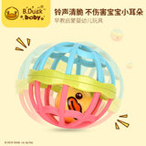 B. Duck little yellow duck X UNI-FUN handball soft tooth gum baby toy 0-6-12 months tactile perception