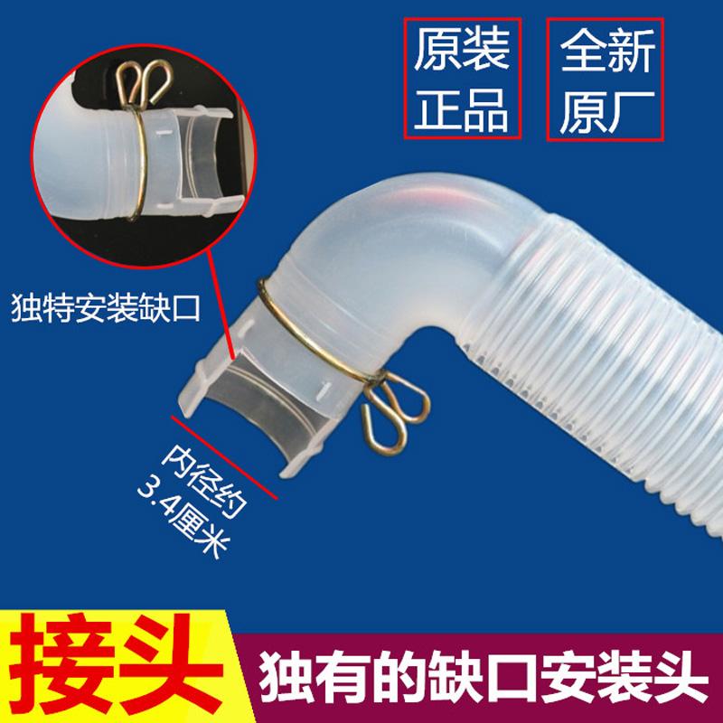 松下洗衣机内部排水管内排管短管溢水管底部管6RU10原装H/Q通用z