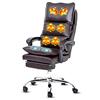 溪北洋办公按摩椅全自动颈椎腰椎肩颈部背部电动多功能电脑按摩椅