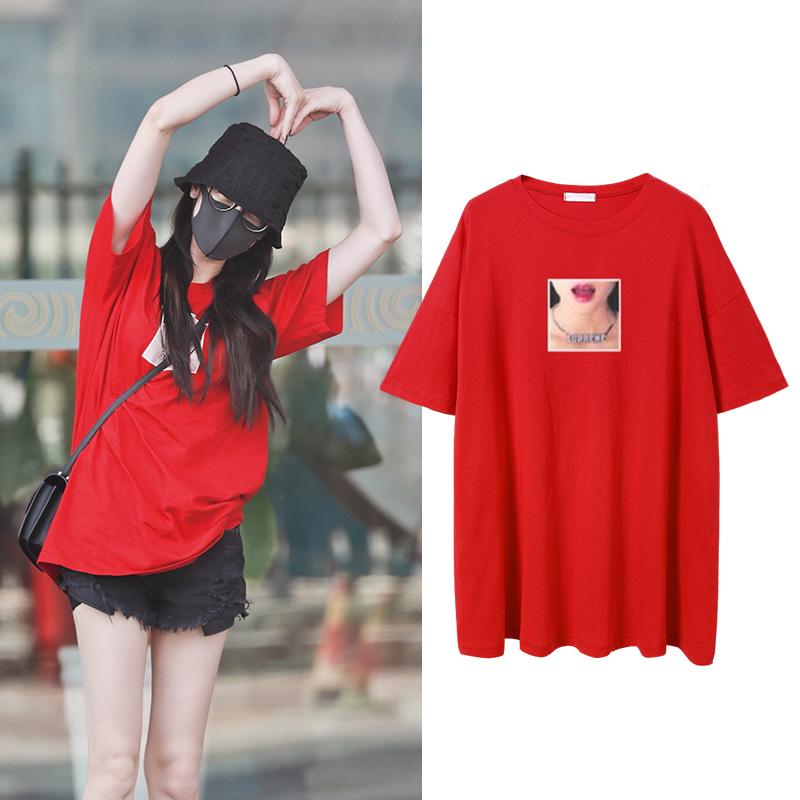 2020夏季新款迪丽热巴明星同款红色T恤女宽松纯棉短袖百搭上衣潮