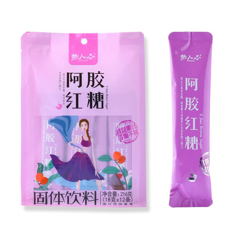 热人心红糖姜茶大姨妈姜汤姜汁冲饮红糖水阿胶红枣茶月经小袋包装