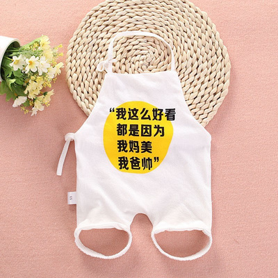 Baby cotton summer thin red underwear and cotton newborn baby clothes to keep warm rats moon 0-1-2 years old Bib
