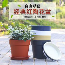 塑料花盆仿陶瓷特大号简约室内绿萝盆栽圆形加厚树脂花盆 带托盘
