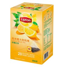 Free shipping Lipton tea bag tea with lemon fruit sunlight Italy 20 separate package triangle tea bags lemon tea