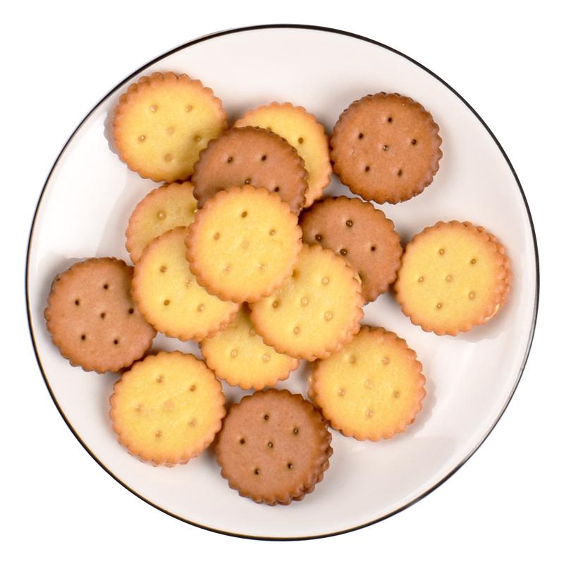 咸淡有味网红零食小吃散装咸蛋黄麦芽饼台湾风味黑糖麦芽夹心饼干