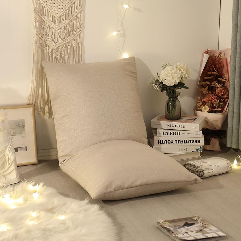 懒人沙发榻榻米床上椅子女生可爱卧室靠背日式地板小沙发折叠椅