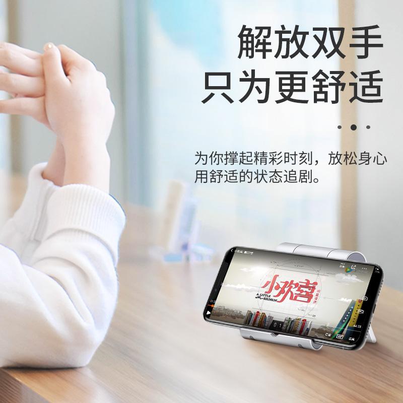 配件手机懒人支架万能通用折叠式桌面床头神器电视直播创意便携配件