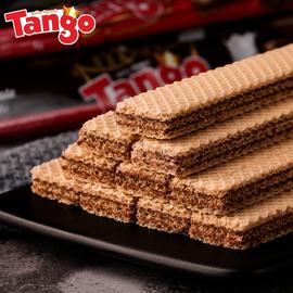印尼进口巧克力威化饼干160g网红零食
