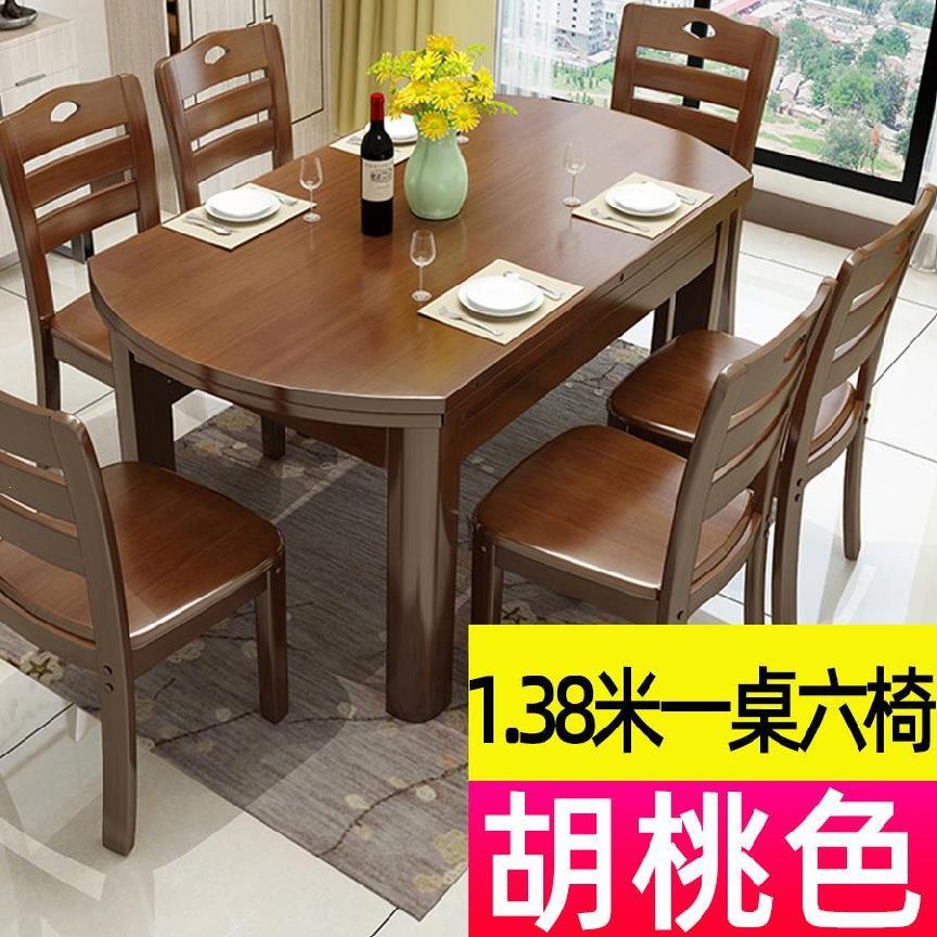 欧实木餐桌椅家具餐馆
