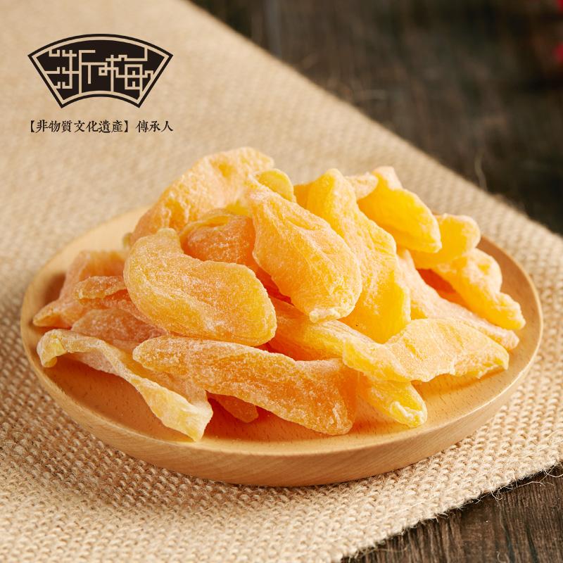 浙梅黄桃干100g/包 零食果脯蜜饯果干水果桃干休闲小吃香酥脆甜