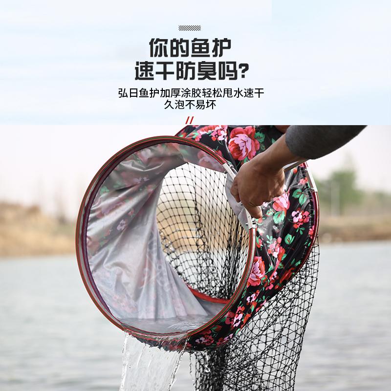弘日(运动户外)鱼护优缺点分析,四大谎言别中招