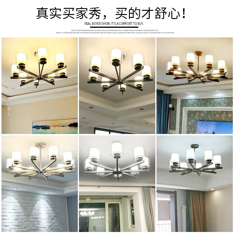 年新款 2019 大灯 led 现代简约大气北欧风原木灯具卧室餐厅 客厅吊灯