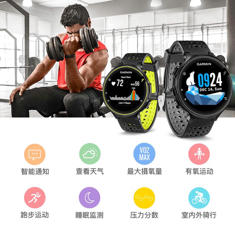 跑步智能多功能运动手表男女官方正品 GPS 心率 Lite 235 佳明 Garmin