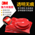 Transparent 3m double-sided tape, strong high viscosity, high temperature resistance, no trace, fixed etc. small round stickers for car decorations