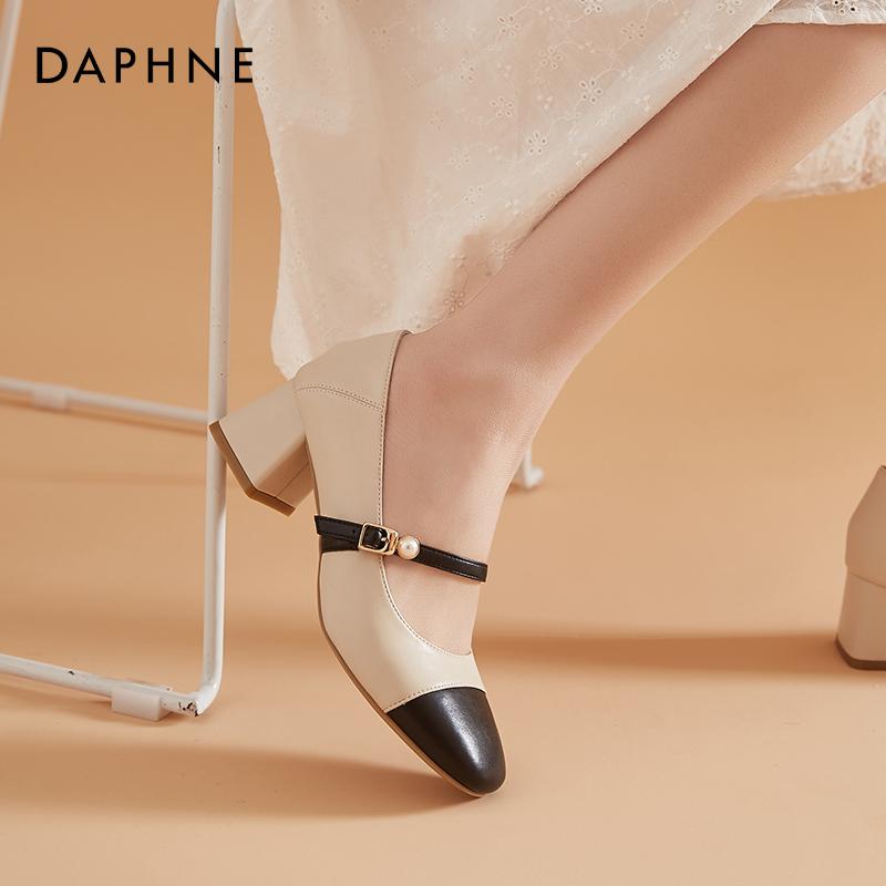 春季新款方头玛丽珍鞋粗跟中跟高跟鞋小香风单鞋女 2021 达芙妮女鞋