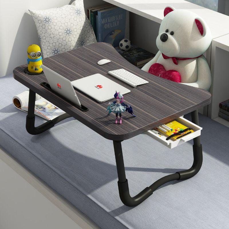 【童频道】床上小桌子懒人简易书桌