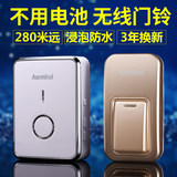 No battery wireless home doorbell remote electronic remote pager elderly self-generation waterproof smart money