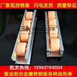Encapsulated packet tire fluent sub rail of aluminum alloy sheet metal fluent silicone silicone round runner wheels