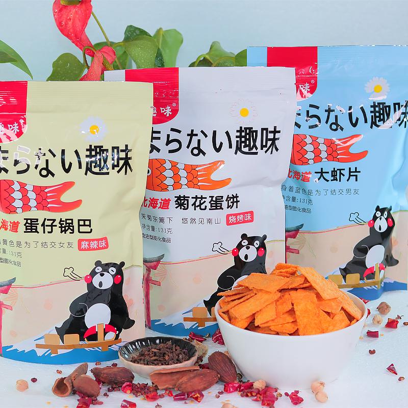 好趣味网红脆锅巴袋装小米锅巴好吃的特色网红小零食小吃抖音同款