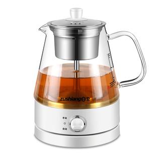 日象煮茶器全自动玻璃煮水壶家用普洱黑茶蒸汽喷淋式煮茶壶电茶炉