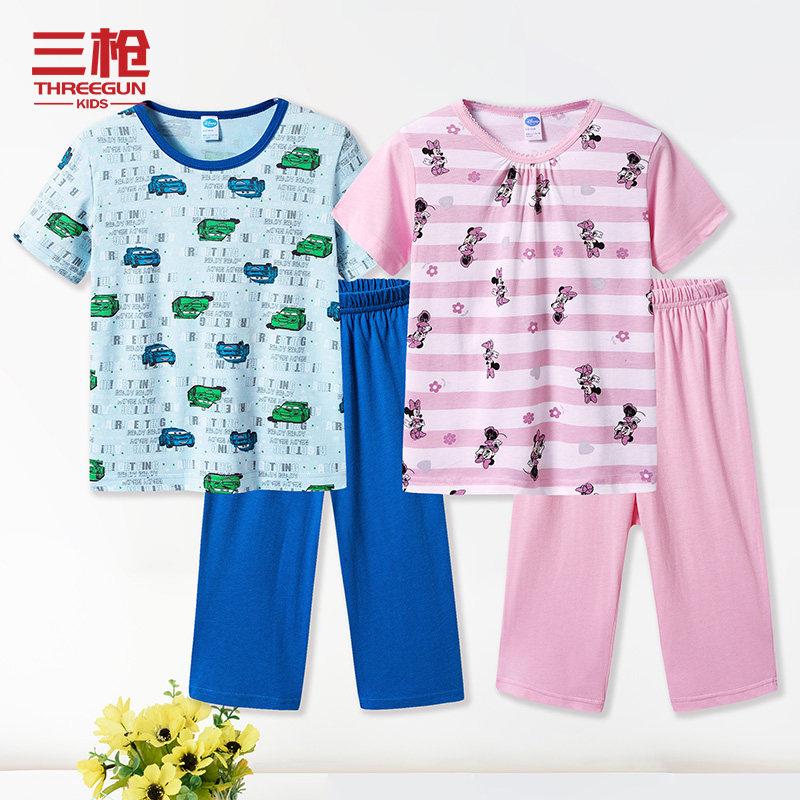 三枪迪士尼儿童睡衣家居服套装